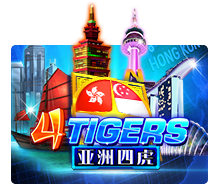 GAME 4 TIGERS
