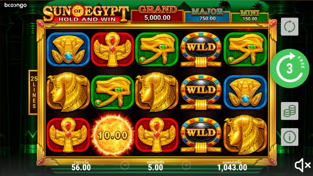รีวิวเกมสล็อต Sun of Egypt Hold and Win