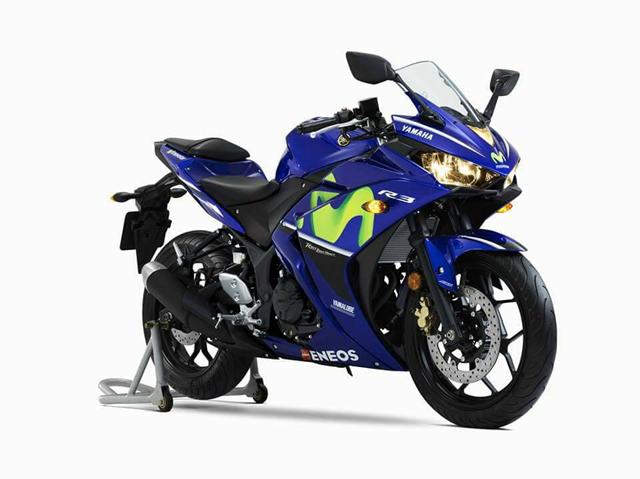 Yamaha YZF-R3 บิ๊กไบค์