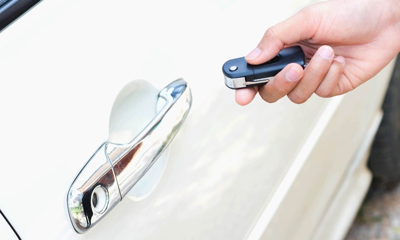 กุญแจรถหาย